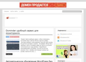 allsoldhere.ru