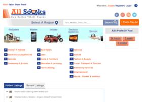 allsouks.com