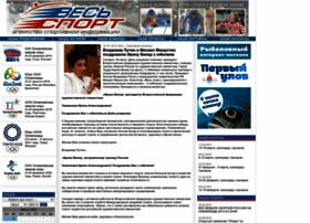 allsportinfo.ru