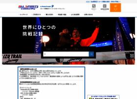 allsports.jp