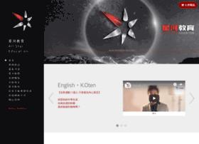 allstar.edu.hk