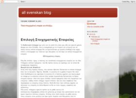 allsvenskanblog.blogspot.com
