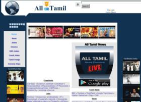 alltamil.com