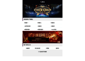 allthumbsreviews.com