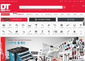 alltool.co.kr