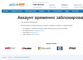alltrade-in.ru