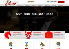 allur-club.ru