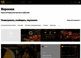 allvrn.ru