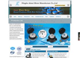 allwatermeter.com