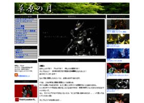 allxza.ninja-web.net