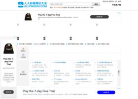 allyingshi.com