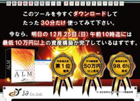 alm.j-rd.co.jp