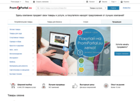 alma-ata.equiptorg.ru