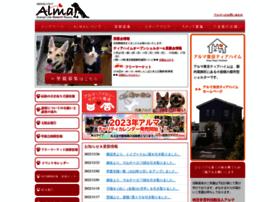 alma.or.jp