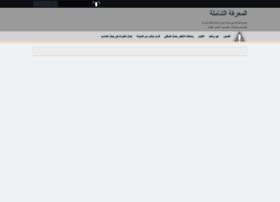 alma3rifa-chamila1.blogspot.com