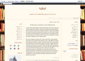 almactabah.blogspot.com