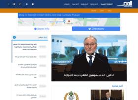 almada.org