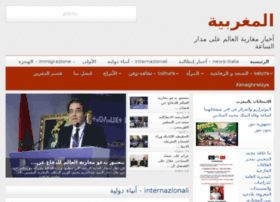 almaghrebiya.com