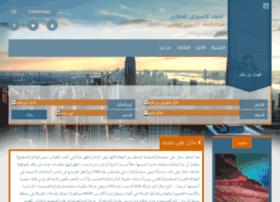 almahd.net