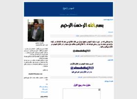 almahdi-aj-ta.blogfa.com