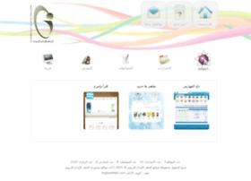 almaher-ce.com