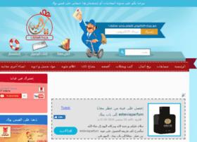 almajaniyat.com