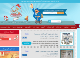 almajaniyate.com