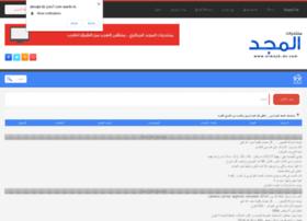 almajd-dz.yoo7.com
