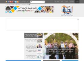 almakhwah.com