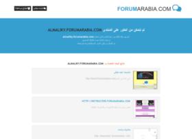 almaliky.forumarabia.com