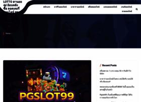 almanaquedasdrogas.com
