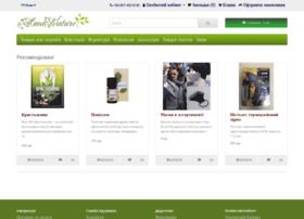 almanature.com