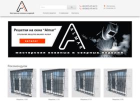 almar.com.ua