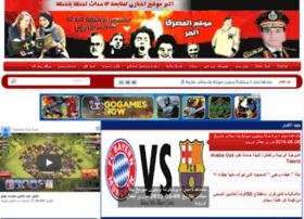 almasry-al7or.com