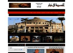 almasryanews.com