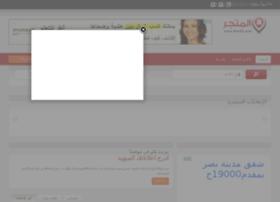 almatjr.com
