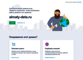 almaty-deta.ru