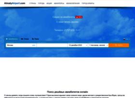 almatyairport.com