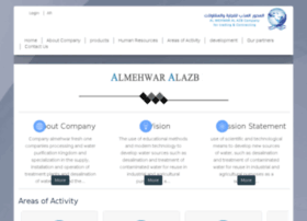 almehwar.org