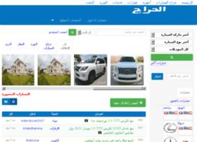 almelyar.com