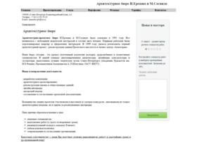 almenda-spb.com