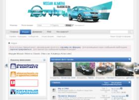 almera-classic.com