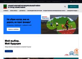 almetyevsk.tatar.ru