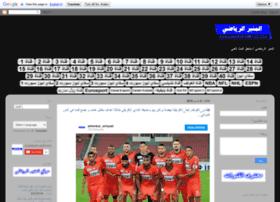 alminbar-arriyadi.blogspot.com