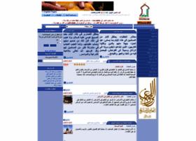 alminbar.net