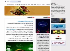 almiqat.com