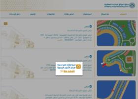almithaq.com.kw
