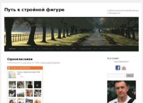 almix2617.ru