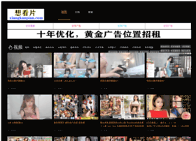 almohammedia.com