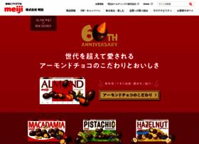 almond-choco.jp